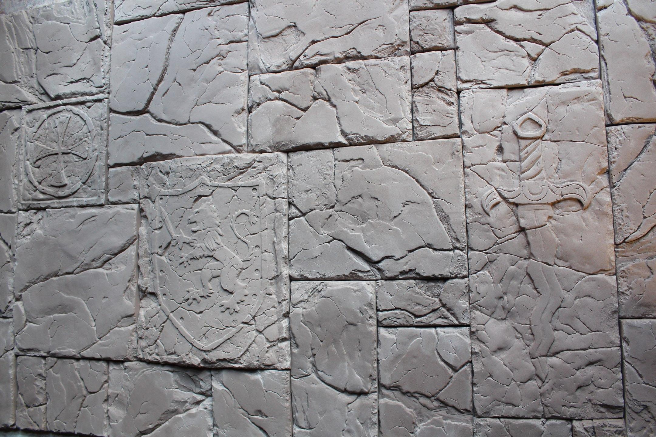 Дворцовый камень